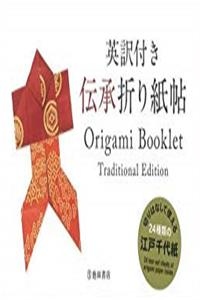 Origami Booklet Traditional Edition download epub
