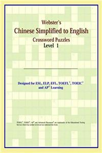 Webster's Chinese Simplified to English Crossword Puzzles: Level 1 (Chinese Edition) download epub